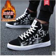 2019 New Women Boots Winter Snow Boots Casual Ankle Boots Warm Winter Shoes Snow Women Shoes Plus Size 35 46
