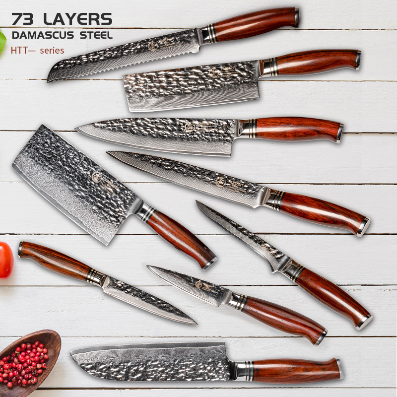 YARENH Kitchen Knife 73 Layers Japanese Damascus Steel Utility Chef Knife High Carbon Stainless Steel Professional Cooking Tools