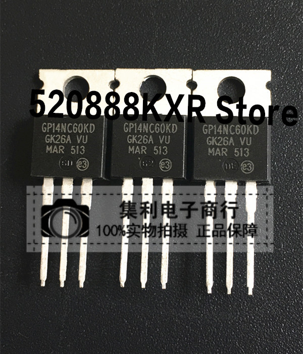 10 шт/GP14NC60KD TO-220 600V 14A