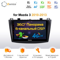 Ownice Octa Core Car DVD k3 k5 k6 Stereo for Mazda 3 2010 2013 gps navigation 4G LET 360 Panorama DSP SPDIF DAB+ Radio RDS