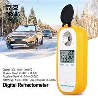 RZ Digital Refractometer Automotive Antifreeze Ethylene Propylene Glycol-2 Refractometer Freezing Cleaner Battery Refractometer