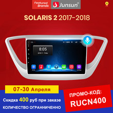 Junsun V1 2G + 32G Android 10 4G auto Radio Multimedia reproductor de audio navegación GPS para Hyundai Solaris 2 Verna 2017 de 2018 2 din