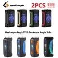 Последняя версия! 2 шт Geekvape Aegis X Mod 200 Вт максимальный выход и новый как 2,0 чипсет VS Geekvape Aegis Solo Mod электронная сигарета мод испаритель