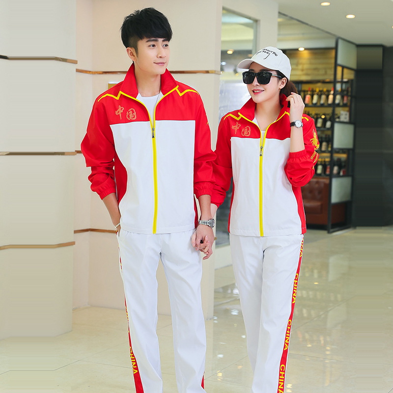 Junior High School School Uniform Set Spring And Autumn Men And Women Games Group Clothes High School College Student Business A