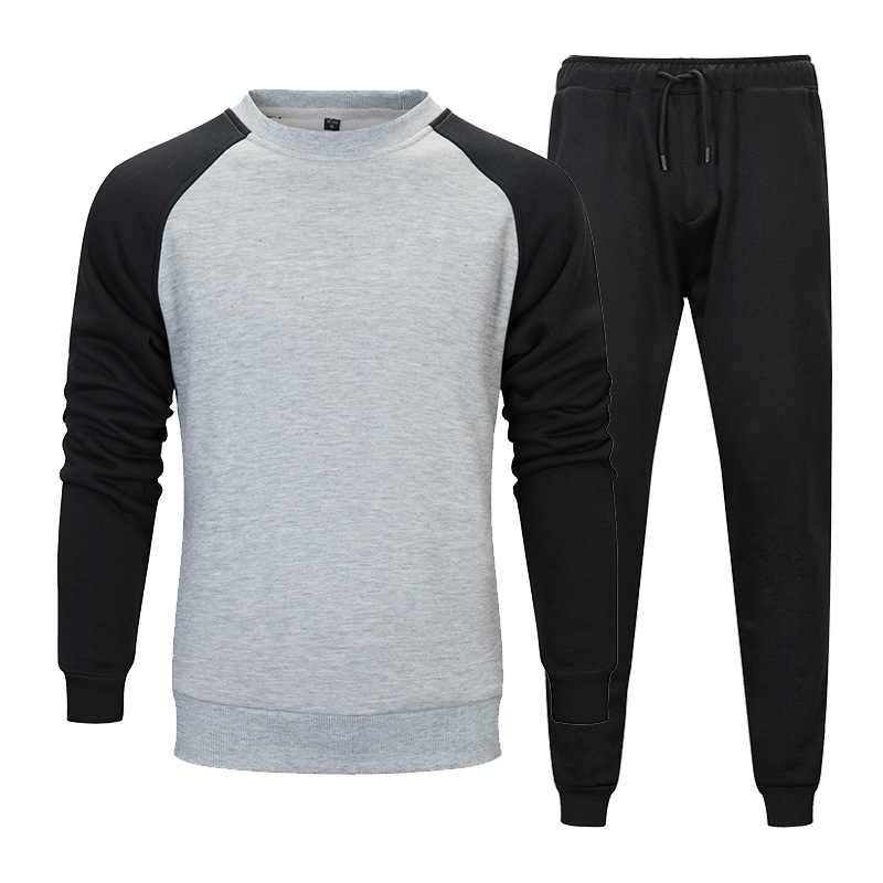 真新しい男性セットファッション秋春スポーツスーツトレーナー + スウェットパンツ男性服 2 個セットスリムトラック