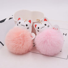 Cartoon Cute lucky Cat Pompom Keychains For Women Girls Charm Bags Faux Rabbit Fur Kitten Key Chains Fluffy Car Key Rings(China)