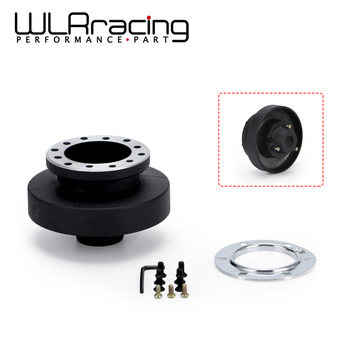 WLR RACING - Steering Wheel Hub Adapter Boss Kit for BMW E36 WLR-HUB-E36 image