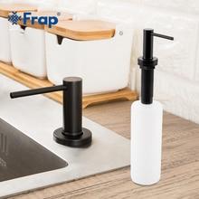 Frap preto dispensador de sabão líquido de aço inoxidável cozinha pia mão dispensador de sabão abs garrafa de plástico cozinha accessorie Y35001 1
