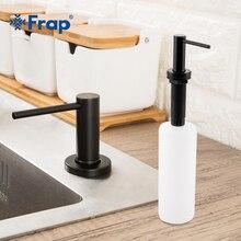 Frap وعاء من الستانليس ستيل الأسود موزع الصابون السائل بالوعة المطبخ ماكينة توزيع صابون اليد موزع الصابون ABS زجاجة بلاستيكية اكسسوارات المطبخ Y35001 1