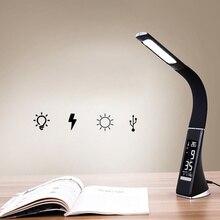 ساعة مصباح الطاولة LED مصباح درجة الحرارة التقويم مصباح عرض الشاشة العين الرعاية لمبة مكتب لغرفة النوم غرفة الدراسة (أسود)