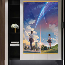 Canvas Painting Manga Film Poster Anime Movie Prints Your Name Poster Kimi No Na Wa Wall Art Pictures Cartoon Love Silk Painting