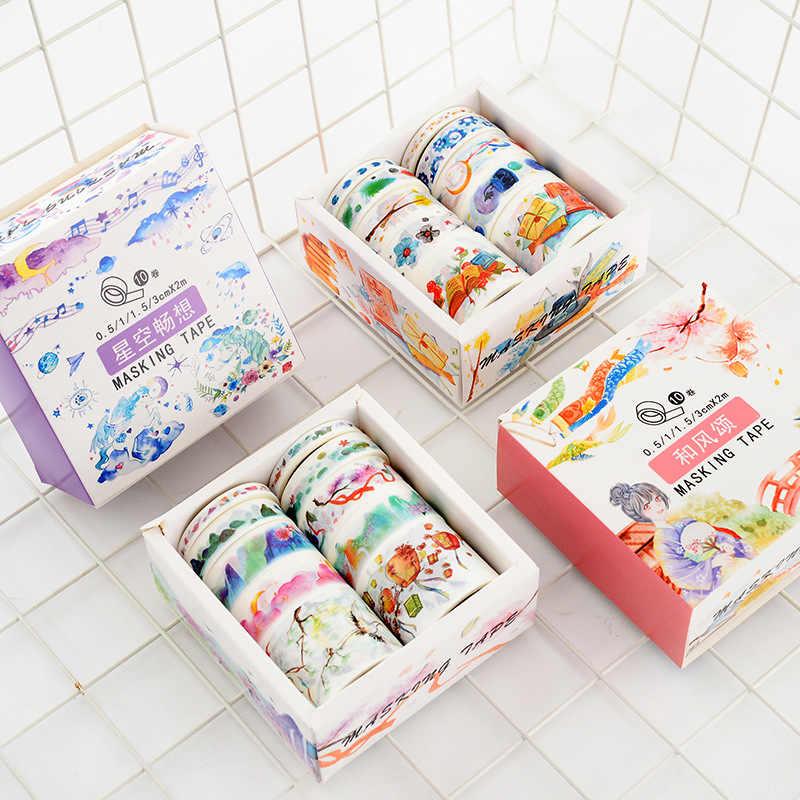 Kinbor 10 рулонов/набор бутиков, фотолента, 2 метра в длину, школьные принадлежности, Маскировочная лента, канцелярские товары, подарок к школе