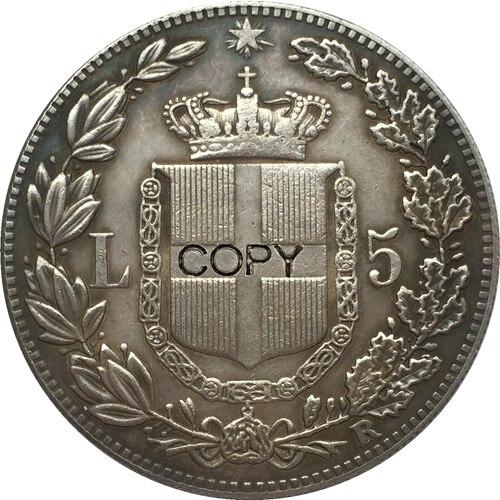 1878 Италия 5 лир копия монет