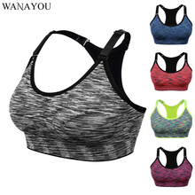 WANAYOU Fitness Yoga Sports Top for Women,Adjustable Spaghetti Strap Womens Sports Shirts,Quick Dry Running Gym Athletic Bra Top