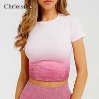 Nouveau sans couture à manches courtes Fitness T-shirt femmes changement progressif sport Corp hauts Femme 4 couleurs