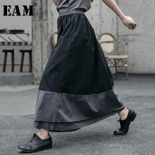 [EAM] High Elastic Waist Black Gray Split Double Layers Split Half-body Skirt Wo