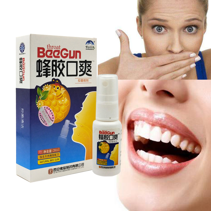 20ml Mouth Clean Freshener Natural Herbal Spray Bee Propolis Antibacterial Oral Spray Oral Ulcers Toothache Bad Breath Treatment