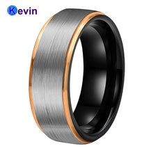 Обручальное кольцо черного и золотого цвета двухцветное вольфрамовое