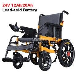 Inteligentne automatyczne elektryczne wózki inwalidzkie ze stopu aluminium 10km/20km starszych niepełnosprawnych skuter dla niepełnosprawnych akumulatora kwasowego