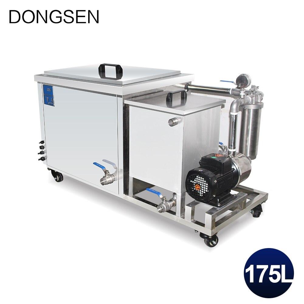 Nettoyeur à ultrasons industriel 175L système de filtre vibrateur Circuit imprimé métal huile rouille dégraissage pièces de voiture rondelle à ultrasons