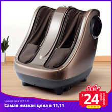 MARESE Electric Foot Massager Calf Leg Air Compression massage Machine Shiatsu Kneading Rolling Massage Feet with Heating