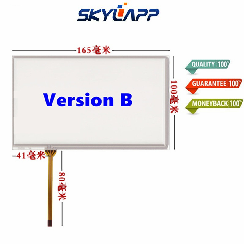 Skylarpu 7 Inch 164*99mm 165*100mm Touchscreen For Innolux AT070TN94 AT070TN92 90 Resistance Touch Screen Panel Digitizer Glass