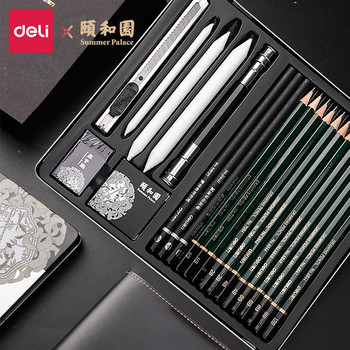 Deli 22pcs/lot Summer Palace Sketch Pencil Charcoal Set Student Painting Drawing Tools Professional Art Supplies Stationery Set sketch pencil set charcoal full set of student entry tools painting professional beginner drawing art supplies