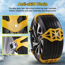 3PCS/5PCS/Set Car Snow Chains Widened Tire Snow Chain For Winter Auto Car Mud Tyres Wheels Anti-Skid Autocross Outdoor(China)