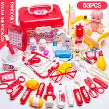 Детский комплект доктора ролевые игры для девочек аксессуары