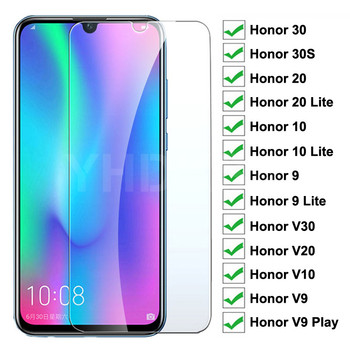 Перейти на Алиэкспресс и купить 9H закаленное стекло для Huawei Honor 30 30S защита экрана Honor 20 10 9 Lite V30 V20 V10 V9 Play Защитная стеклянная пленка