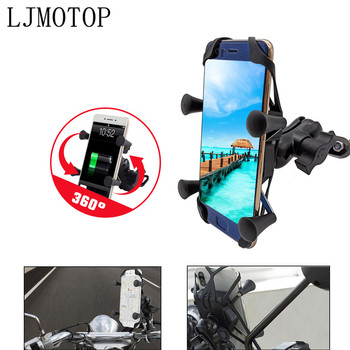 360 Chargeable Motorcycle GPS Phone holder Wired USB Universal Mount For Suzuki MT 125 03 25 YBR 125 YZF R15 XT660 TMAX 500 530 image
