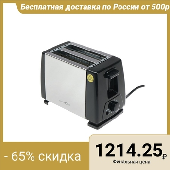 Toaster LuazON LT-04, 750 W, 6 degrees of roasting, 2 slots, stainless steel