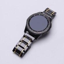 18/20 / 22мм Керамический ремешок для часов для Samsung Galaxy 46/42 мм Сменная лента / Gear s2 s3 / HONOR Watch Magic для Huawei часы GT / Talkband B5 Amazfit Watch 2s 1 ремешок Аксессуары