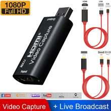 2020 Новейшая 4k hdmi к usb20 видео карта захвата аудио для