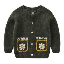 Зимний Детский свитер кардиган повседневный вязаный для мальчиков