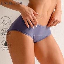 3 pçs à prova de vazamento cuecas menstruais sexy incontinência respirável multicolorido mulher período sanitário underwear dropshiping