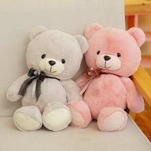 30/50cm adorável huggable pelúcia urso brinquedos para crianças bebê macio recheado acompanhar boneca presente de aniversário dos namorados para meninas