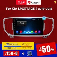 JunsunV1 2G+32G Android 10.0 DSP Car Radio Multimedia Player GPS Navigator For KIA Sportage 4 KX5 2016 2017 2018  Audio 2Din dvd