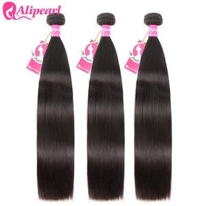 AliPearl Hair Brazilian Straight Hair Weave Bundles High Ratio Human Hair 3 or 4 Bundles Natural Black 1 PCS Remy Hair Extension(China)