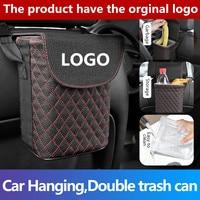1pcs Leather Car Trash Bin Auto Organizer Storage Box Car Trash Can Rubbish Gargage Holder Automobile Storage FOR Porsche