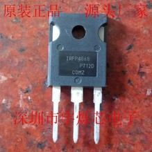 Gratis verzending 10PCS IRFP4568PBF IRFP4568 TE 247