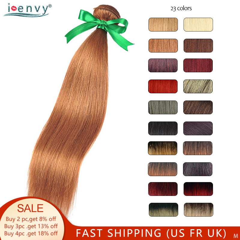 Colored Brazilian Straight Hair Bundle Deal Honey Blonde Bundles Ombre Red 99J Burgundy Black Bundle 100% Human Hair Non-remy