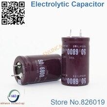 Condensateurs électrolytiques en aluminium, 12 pièces/lot, 50V 6800UF, DIP Radial, taille 25*40 6800UF, tolérance 50V 20%