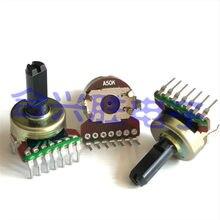 161 potenciômetro giratório duplo a50k/a503 amplificador de canal duplo potenciômetro de volume 7 pé dobrado metade comprimento do eixo 15mm