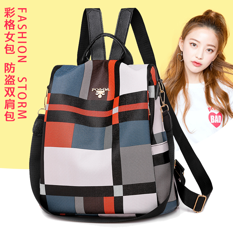2020 Waterproof High Quality Leather Women Backpack Large Capacity Travel Backpack School Bags For Girls Leisure Shoulder Bags