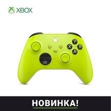 Беспроводной геймпад для Xbox Series X / Xbox One