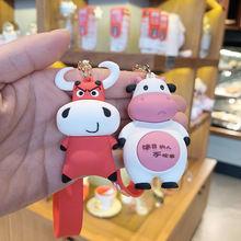 Милый силиконовый брелок в форме коровы милый мультяшный для