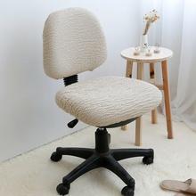 Uniwersalny pokrowiec na krzesło biurowe Stretch obrotowe pokrowce na siedzenia jednokolorowe pokrowce na krzesła zdejmowane obrotowe pokrowce na siedzenia komputerowe tanie tanio CN (pochodzenie) JC0395 Gładkie barwione Nowoczesne Hotel krzesło Ślub krzesło Elastan poliester