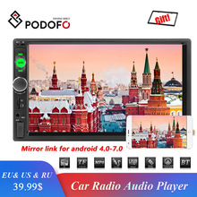 Podofo 2din Car Radio Multimedia Car Stereo FM USB AUX Bluetooth Autoradio 7010B MP5 Player Mirror Link Support Rear View Camera