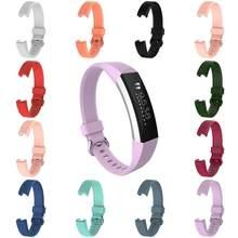 Correa de silicona para Fitbit Alta HR, correa de repuesto para pulsera clásica, accesorios para reloj